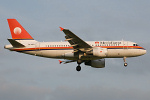 Photo of Meridiana Airbus A319-112 EI-DFA (cn 1305) at London Stansted Airport (STN) on 30th June 2010